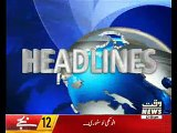 Waqtnews Headlines 12:00 PM 31 January 2017