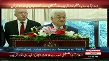 PM Nawaz Sharif and Palestinian President Mahmoud Abbas address joint press conference in Islamabad