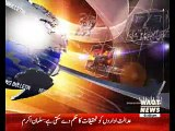 Waqtnews Headlines 01:00 PM 31 January 2017