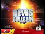 Waqtnews Headlines 03:00 PM 31 January 2017