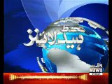 Waqtnews Headlines 04:00 PM 31 January 2017