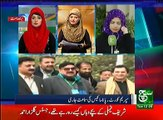 News Bulletin 12pm 31 January 2017 - Such TV