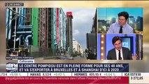 Culturama: Le centre Pompidou est en pleine forme pour ses 40 ans - 31/01