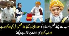 Khawaja Asif is the first guy who called Maulana Fazal Ur Rehman as Maulana Diesel In Assembly