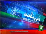 News Bulletin 06pm 31 January 2017 - Such TV