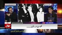 Nawaz Sharif Kay Abbas Aweda Kon Hain Jo Kah Rahay Hain Kay Hum Judges Say Conatct Karein -Shahid Masood