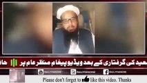 Giraftari Key Baad Hafiz Sayed Ka Video Message Aa Bhi Geya