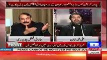 If Imran Khan is not honest then why you donating Shaukat Khanum Hospital -  Ali Muhammad Khan to Tariq Fazal Ch