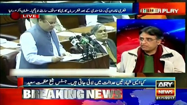 Why Qatri Prince helping Sharif family in tough time -  Asad Umar reveals