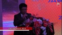JT 30-01-2017 : Dîner du Nouvel An Chinois de l'Association Fraternelle des Chinois de Wencheng