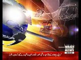 Waqtnews Headlines 08:00 AM 02 February 2017