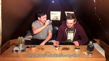 ฝรั่งแข่งกินแมลง ( Chubby Buggy Challenge )•• Eat Street Repeat Ep.10 ••
