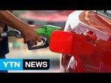 사우디, '석유 의존' 탈피 선언...대대적인 구조개혁 박차 / YTN