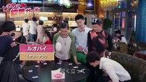 「ときめき♡旋風ガール」ヤン・ヤン演じるクールなルオバイ