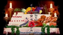 [Len, Kaito, Gakupo] [Vietsub] The Last Supper [VOCALOID Original]