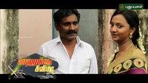 Valaioosai Tamil Shortfilm