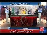 Rana Sanaullah Called Imran Khan Pakistan's Donald Trump And What Ayaz Amir Said Watch Video