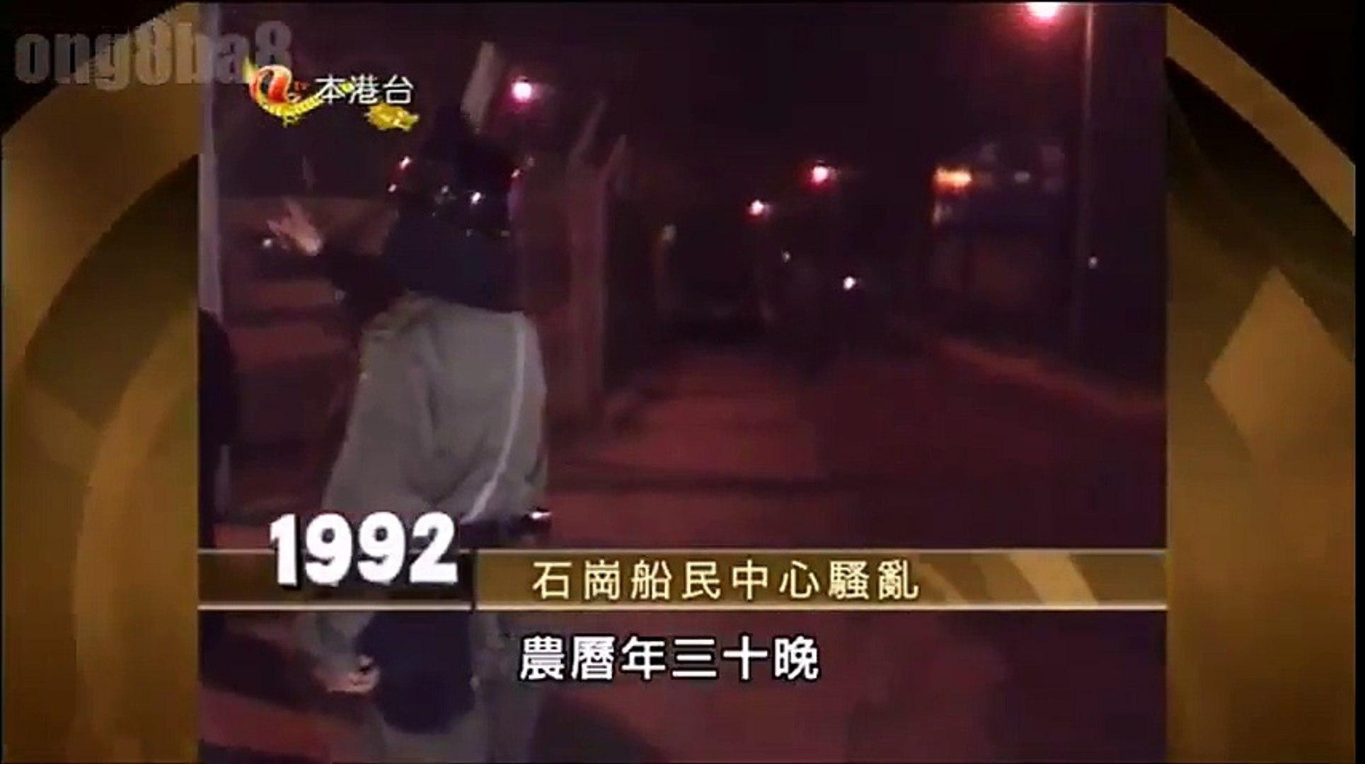 Cảnh sát Hong Kong trấn áp biểu tình trong trại tị nạn thuyền nhân Việt Nam ở Shek Kong, Hong Kong n