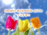 プッチモニ 03「BABY! 恋にKNOCK OUT!」