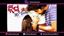 He Prabhu Dekha De Upcoming Odia Film Cast & Crew - video