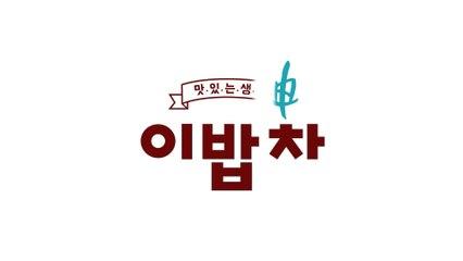아보버거│고지저탄