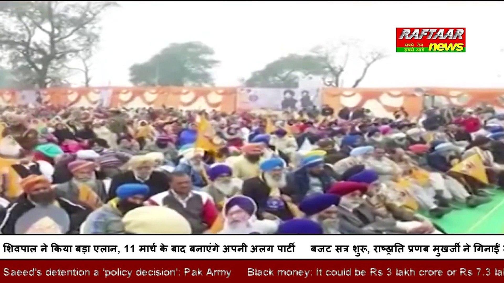 Punjab Opinion Polls - Elections 2017 - AAP VS Congress VS Akali Dal