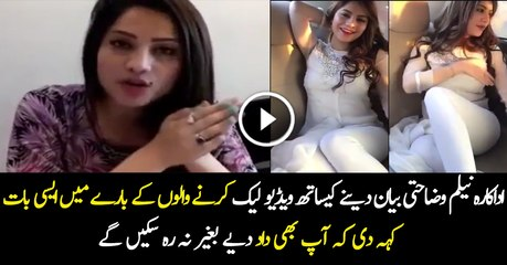 Nelum Muneer Finally On Video to Say Something