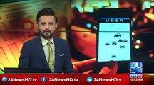 Careem Rishta Aunty Service - video dailymotion