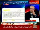 Doc Arif Alvi show documents and bank transactions of Hassan Nawaz & announce to submit in SC.