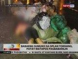 BT: Babaeng sumuko sa Oplan Tokhang, patay matapos pagbabarilin