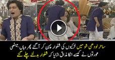 Sahir Lodhi Live Show Main Larki Ki Shalwaar Pehan Kay Aa Gaye !!