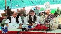 Fight between PTI Shah Mehmood Qureshi and his brother now end