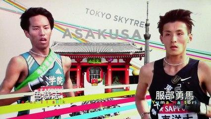 東京マラソン2016 オープニング(日テレ)