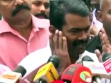 Oil spill in Ennore Port | Naam Tamizhar seeman blames about cleaning process