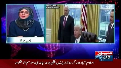 10PM With Nadia Mirza - 4th February 2017