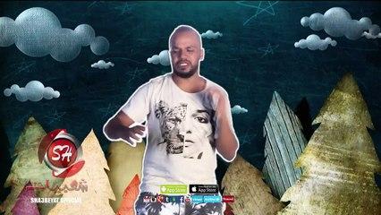 فريق البولاقية مهرجان هدى وعدى غناء بصلة حصريا على شعبيات Basla Hady We Ady