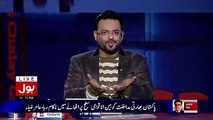 Aamir Liaquat Telling Inside Details Of Meeting Between Mir Shakeel, Hamid Mir & Other Geo Anchors