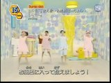 ミニモニ。 07『数え歌~お風呂ばーじょん~』