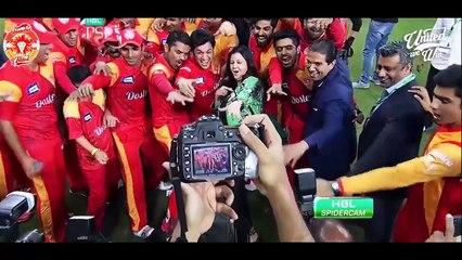 PSL - Islamabad United Song Sang By Momina Mustehsan Released