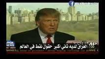 All Trump and USA wants from Iraq is, it's oil, steal all the oil even if have to eliminate Iraqis.