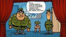 Свежие Анекдоты Про Военных  Серия № 01-04