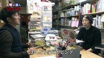 お笑い芸人 VS 原発事故 マコ&ケンの原発取材2000日