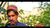 Pashto New Songs 2017 Nazia Iqbal Tapey Babrak Shah , Shakeela , Sara