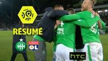 AS Saint-Etienne - Olympique Lyonnais (2-0)  - Résumé - (ASSE-OL) / 2016-17