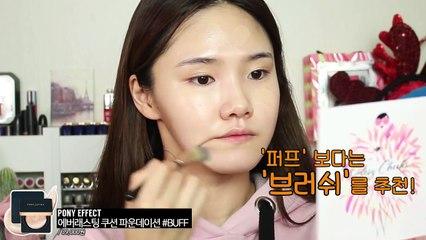 Soft daily makeup with Road shop Shadow (Etude/Apieu) 로드샵 섀도우로 완성한 여리여리 데일리 메이크업 (에뛰드 - 어퓨) |SSongyAng