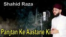 Shahid Raza - Panjtan Ke Aastane Ki