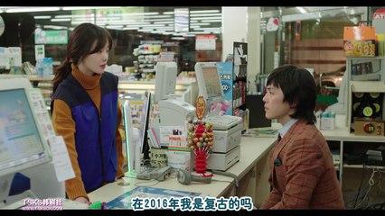 冰丘 第5集 Binggoo Ep5