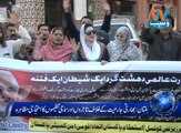 Multan: Traders and social organizations protest against Indian aggression