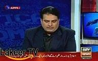 Dawn leaks aur Panama leaks per match fix ho chuka hai - Arif Hameed Bhatti