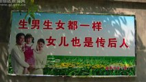 How the One Child Policy Improved Women's Status in China